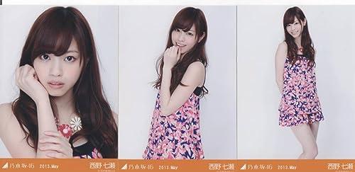 2013 mai 46 Nogizaka officielle photographie de la vie  setup ] [Nishino Nanase trois Comp (Japon import   Le paquet et le hommeuel sont en japonais)