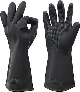 SAFEYURA® Gardening Rubber Hand Gloves Reusable Garden Gloves- 2 Pairs Color- Black