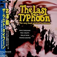 Last Typhoon by Iwao Furisawa (1999-11-03)