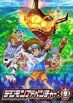 デジモンアドベンチャー: Blu-ray BOX 1
