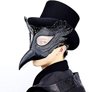 QYLOZ Men Mask Plague Doctor Mask PU Leather Steampunk Retro Mask for Halloween Cosplay Costume (Color : E)