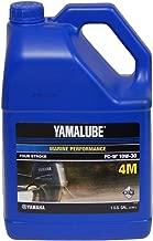 yamalube 4 stroke