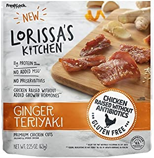Lorissa's Kitchen Premium Chicken Cuts, Ginger Teriyaki, 2.25 Ounce (Pack of 4) by Lorissa's Kitchen