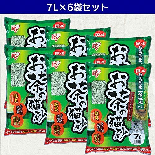 アイリスオーヤマ『お茶の猫砂7LOCN-70』