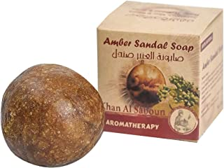 Khan Al Saboun, Organic Aromatherapy Amber Honey Soap, 100gr, Refreshes, Hydrates and Soothes The Skin, All Skin Types, Fo...