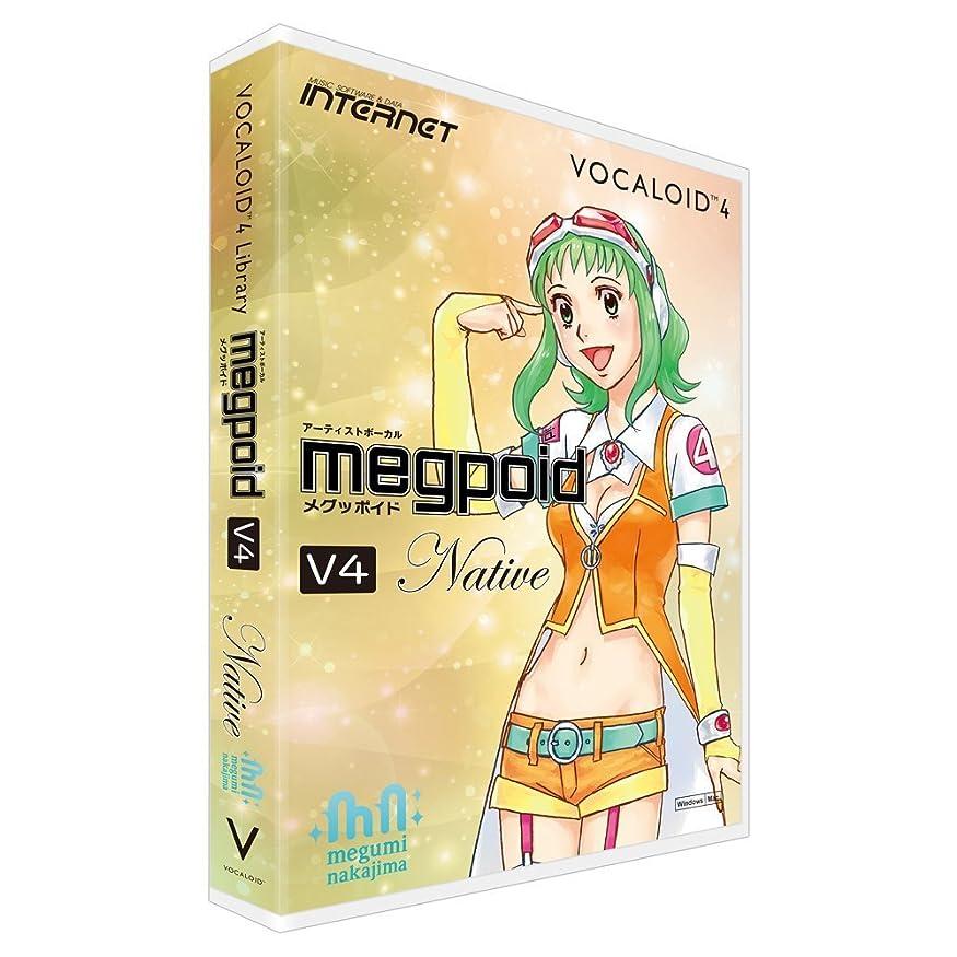 人柄取り付け針インターネット VOCALOID 4 Library Megpoid V4 Native