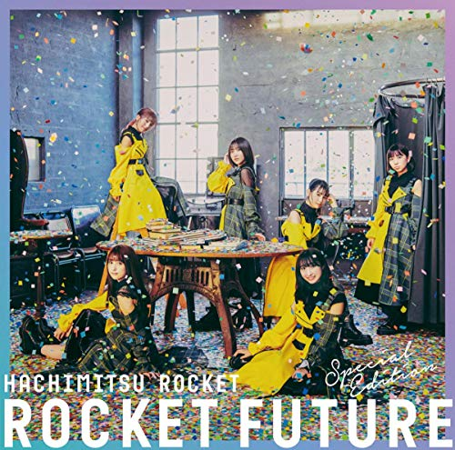 [Album]ROCKET FUTURE – はちみつロケット[FLAC + MP3]