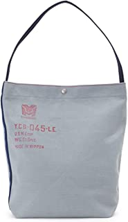 横濱帆布 x 森野帆布 M19B18 Bucket Carrying Bag バケット キャリーイング バッグ 武鑓帆布 BlueGrey ブルーグレー