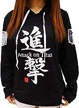 Sudadera de la marca Jeylu, con el texto «Attack on Titan» impreso, para disfraz, de Eren Jaeger, abrigo para el otoño