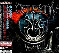 Vendetta by Celesty (2009-03-24)