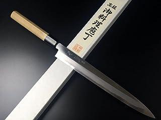 有次 包丁 特製柳刃 240mm 白鋼2 築地 ARITSUGU 柄 名入れ