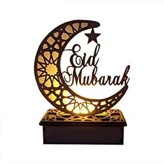 Décoration en bois Eid Mubarak - Lampe LED en bois - Décoration de table en bois de Ramadan - Décoration de table en bois ...