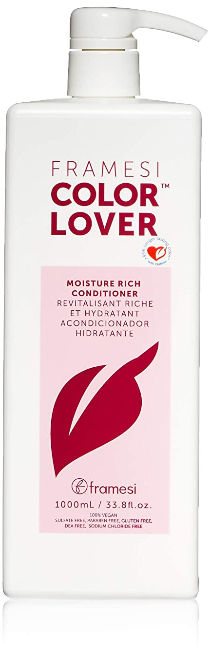 無意識十分です冊子Framesi Color Lover Moisture Rich Conditioner, 33.8 Ounce by Framesi Color Lover