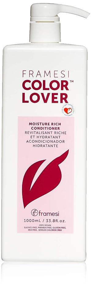 抽象埋め込む群集Framesi Color Lover Moisture Rich Conditioner, 33.8 Ounce by Framesi Color Lover