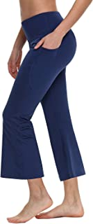 Best cropped bootcut yoga pants Reviews