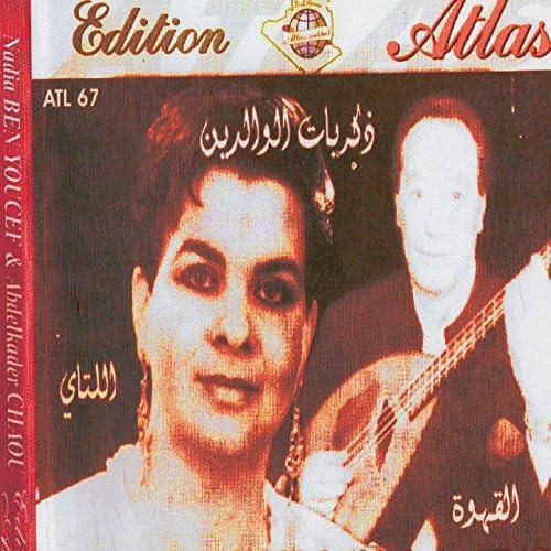 Nadia Ben Youcef & Abdelkader Chaou
