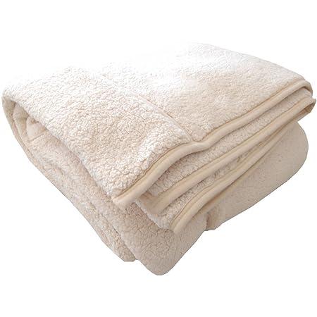 包まれた瞬間からポカポカ 二枚合わせの温もり もこもこ毛布 アイボリー クイーン 200x200cm