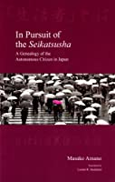 In Pursuit of the Seikatsusha: A Genealogy of the Autonomous Citizen in Japan (Japanese Society Series)