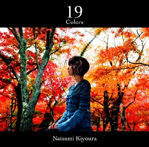Jyukuiro [Ltd.Edition]