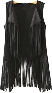 New Tassels Fringe Sleeveless Suede Vest Cardigan Waistcoat Jacket Outwear Tops