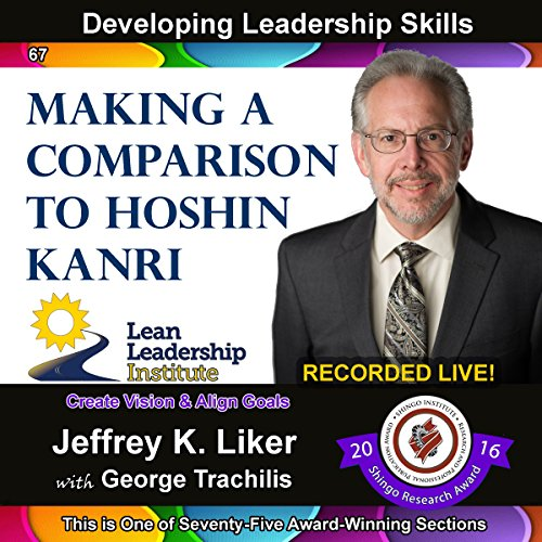 Developing Leadership Skills 67 (Module 7 - Section 7) audiobook cover art