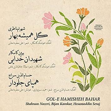Gol-E Hamisheh Bahar