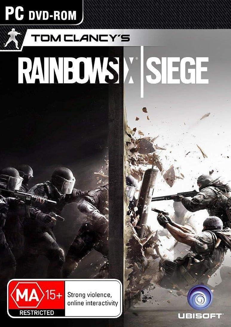 トイレ革新馬鹿げたTom Clancy's Rainbow Six Siege (PC DVD) (輸入版)