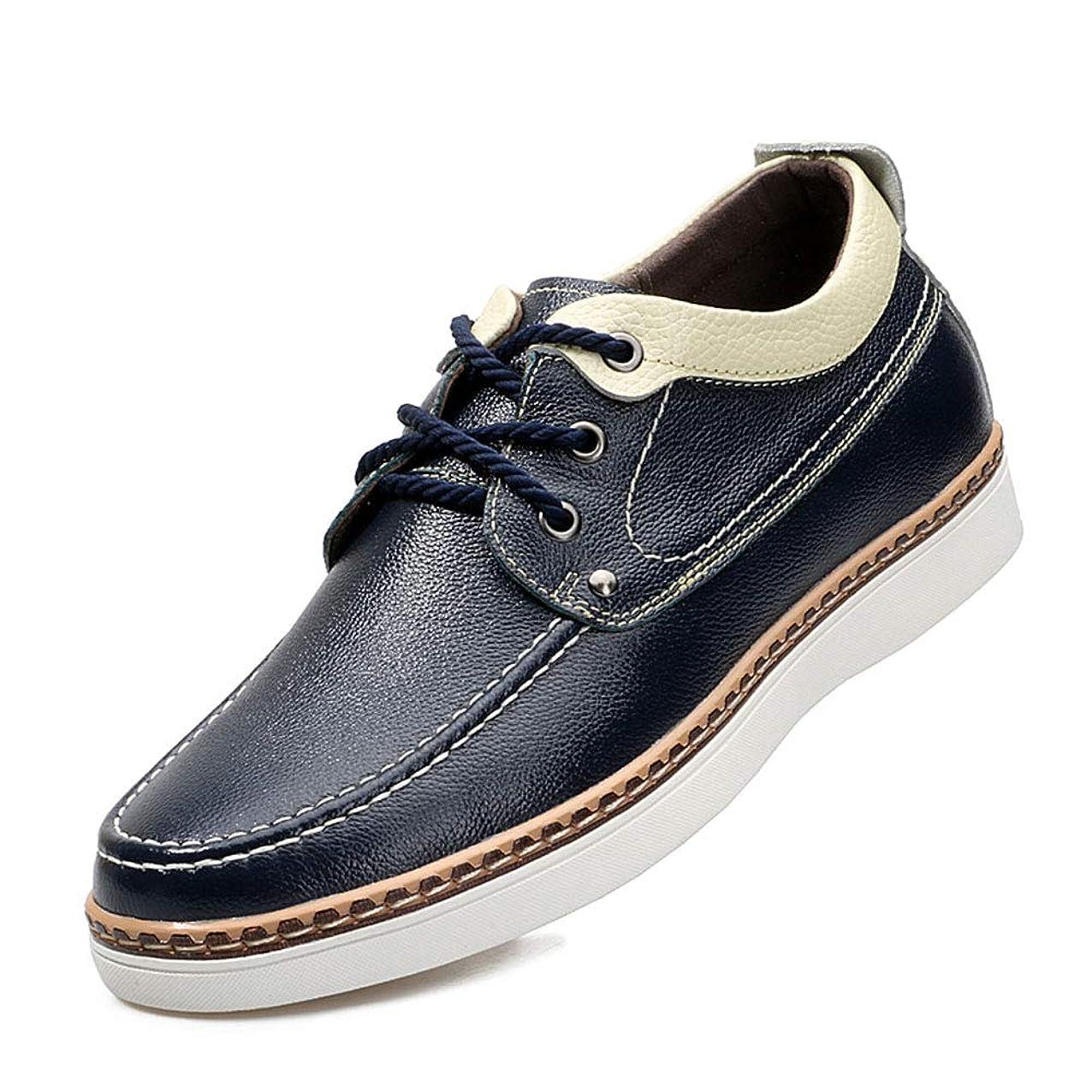 ベーリング海峡ワイヤーもう一度シークレットシューズ 本革 カジュアルシューズ メンズ 軽量 レースアップシューズ 革靴 インヒール 6cmUP シークレット 紳士靴