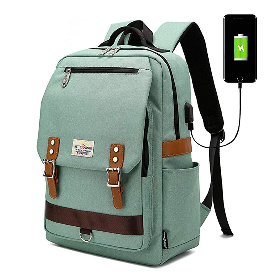 Unisex Vintage Backpack, College Bag Fits up to 15.6'' Laptop, Fashion Casual Rucksack Waterproof Daypacks for School Travel with USB Charging (Green)