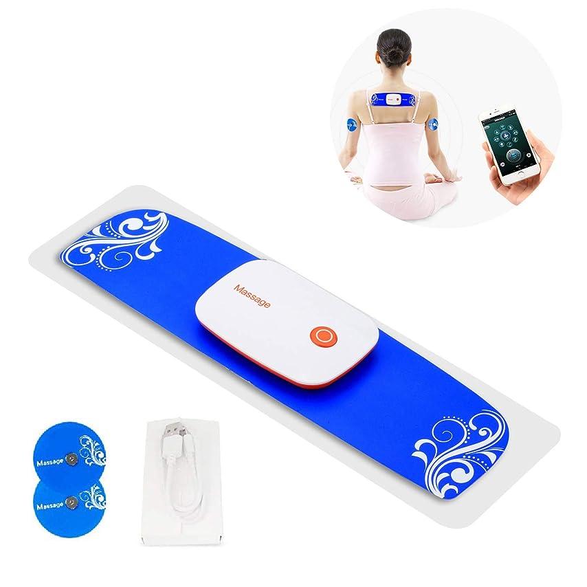 利用可能施設すなわちミニマッサージャースマートAPPワイヤレスUSB充電式小型家庭用デジタル経絡ポータブルミニ子宮頸部マッサージの家庭用手順