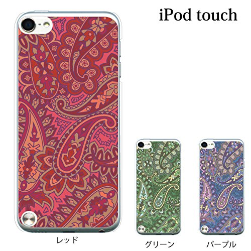 +S iPod touch 第6・第7世代 ケース ペイズリー TYPE4 【グリーン】 ハードケース クリア 0082-GR