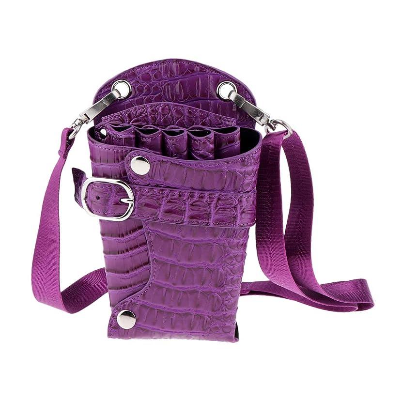 再発するなんでも未接続B Baosity シザーケース ホルスターバッグ 収納ポーチ 美容師 サロン ペットショップ 多目的 2色選べ - 紫