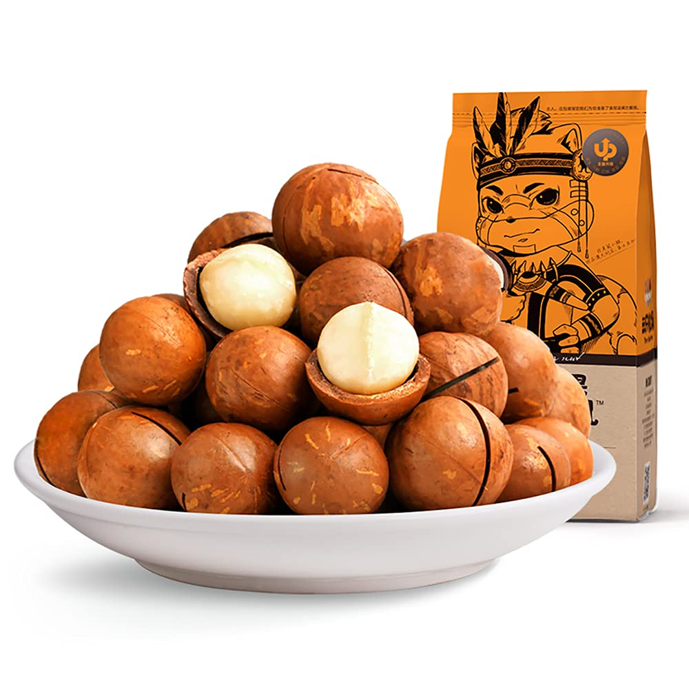 Three Squirrels brand Macadamia Sales Mesa Mall for sale nuts shell,Fre cracked with