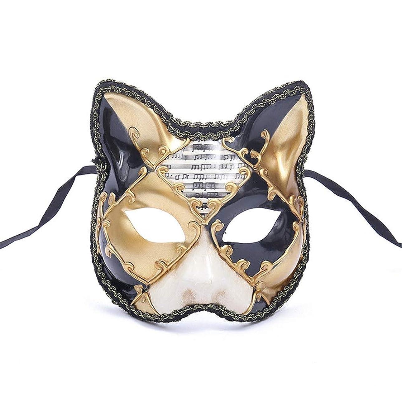 ストリームスパーク猛烈なダンスマスク 大きな猫アンティーク動物レトロコスプレハロウィーン仮装マスクナイトクラブマスク雰囲気フェスティバルマスク ホリデーパーティー用品 (色 : 黄, サイズ : 17.5x16cm)