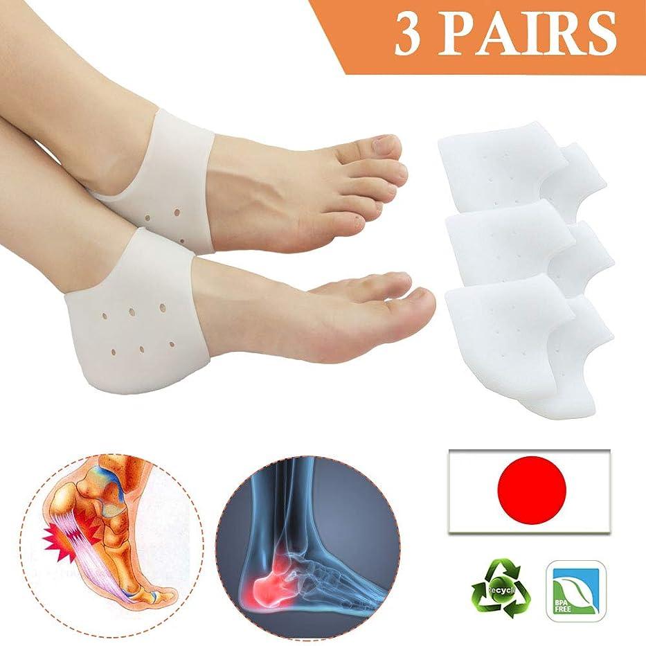 粘着性肌寒い間Pnrskter かかと保護カバー ヒールカップ足底筋膜炎インサート通気性 ヒールの痛み緩和(白(6ピース))