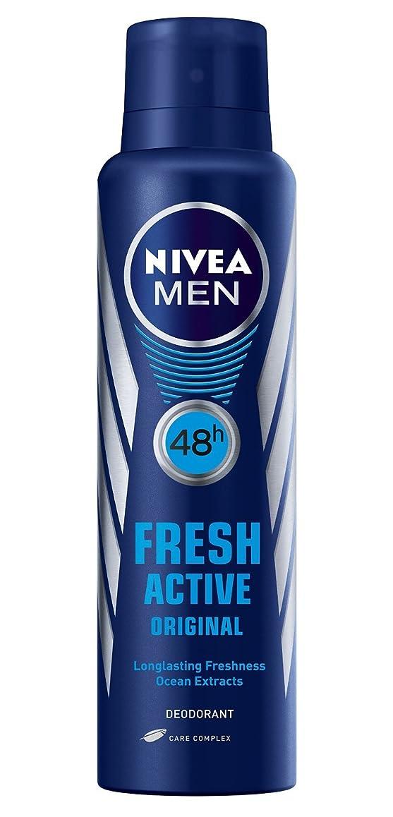 フォーラム人道的ネイティブNivea Fresh Active Original 48 Hours Deodorant, 150 ml (Pack of 2) - 並行輸入品 - ニベアフレッシュアクティブオリジナル48時間デオドラント、150 ml(2パック)