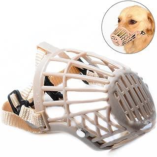 BYyushop Adjustable Fence Type Dog Muzzle Anti Bark Bite Chew Mouth Mask Pet Supplies - Khaki 1