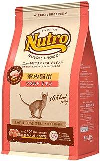 ニュートロジャパン ナチュラルチョイス室内猫用アダルトチキン500g