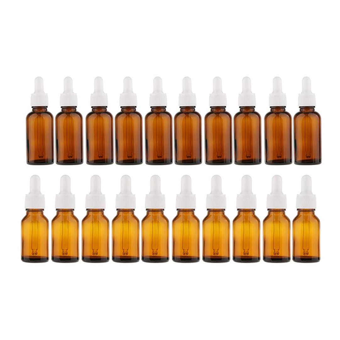 以来ドレイン下位D DOLITY 20本 エッセンシャルオイルボトル 遮光ビン 精油瓶 ガラス瓶 空瓶 詰め替え小分け 容器 30ミリ+20ミリ