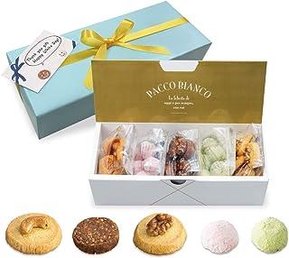 ホワイトデー 2021 お返し お菓子 パッコビアンコ クッキー詰め合わせ ( ディアマンカシュー,ディアマンショコラアマンド,ディアマンノワ,ブールドフレーズ,ブールドテヴェール) スイーツ お取り寄せ グルメ