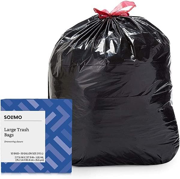 Amazon Brand Solimo Multipurpose Drawstring Trash Bags 30 Gallon 50 Count