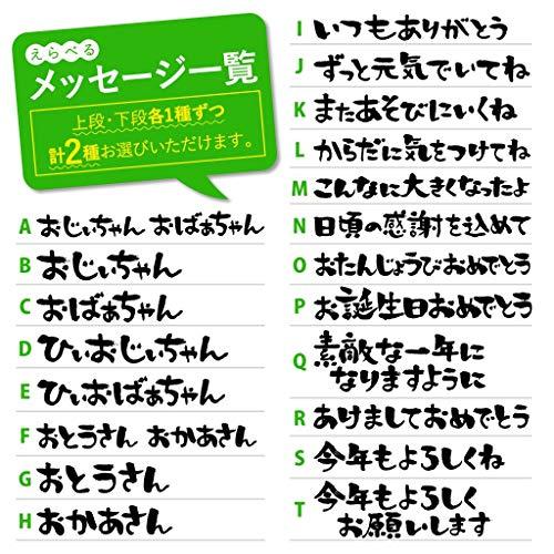 伊藤茶園『フォトカン緑茶』
