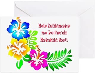 CafePress HAWAIIAN MERRY CHRISTMAS/HAPPY NEW YEAR Greeting C Greeting Card (10-pack), Note Card with Blank Inside, Birthday Card Glossy