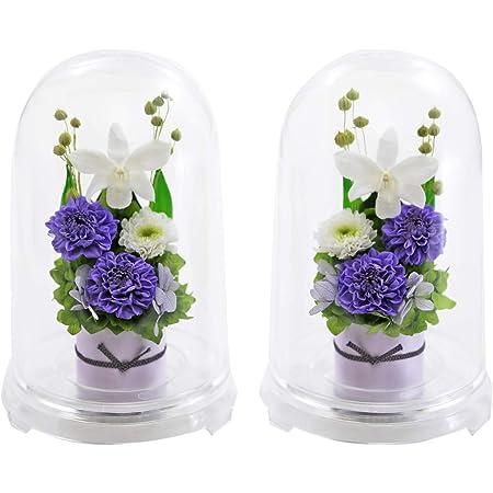 アートフォーシーズン ●お供え花 対デザインSET リラ プリザーブドフラワー