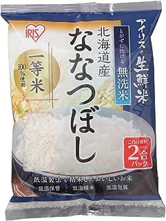 【精米】生鮮米 無洗米 北海道産 ななつぼし 2合パック 300g 平成30年産