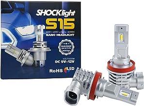 Par de Lâmpada Led do Farol H8/H16-2 Nano S15-4200 Lumens 6000K 12V 40W Shocklight - SLL-150008