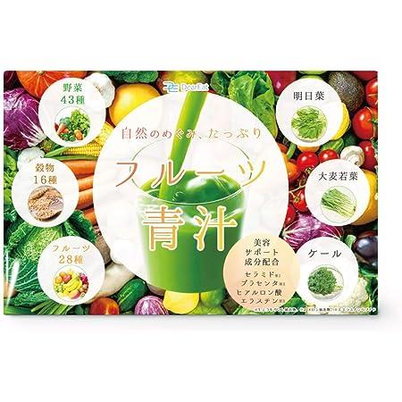 DearEat(ダイエット) フルーツ 青汁 大麦若葉 ケール 明日葉 3種配合 プラセンタ ヒアルロン酸 セラミド ペプチド 配合で美容もサポート「 国産 54種の野菜 23種のフルーツで美味しいから長続き」30包 (1個単品)
