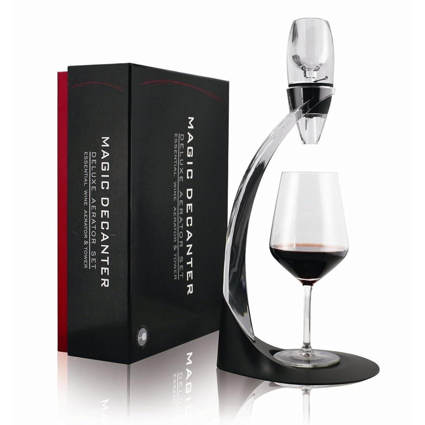 インタビューアシスタントひいきにするタワーセット 赤ワイン用エアレーター 芳香な香り~ ギフト/プレゼントに~Mayshion