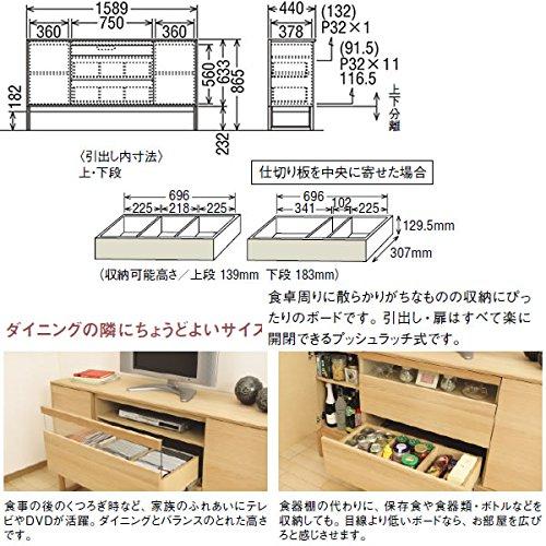 カリモク家具『サイドボードHU5117』