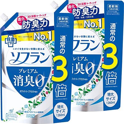 【まとめ買い 大容量】ソフラン プレミアム消臭 ホワイトハーブアロマの香り 柔軟剤 詰め替え 特大1260ml×2個セット